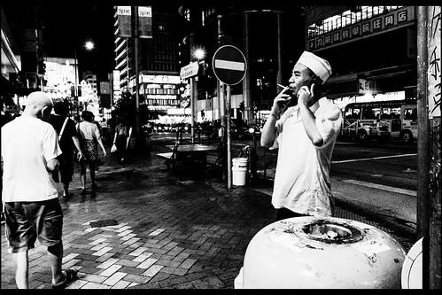 Chef's smoking break