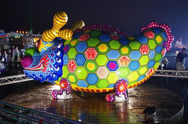 基隆中元祭花燈遊行