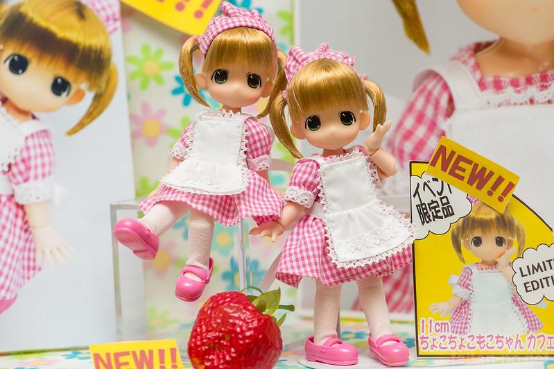 DollShow38-02_ママチャップトイ-DSC_2681