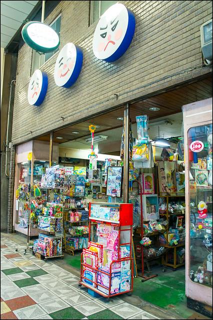 02082013D1_Osaka-25