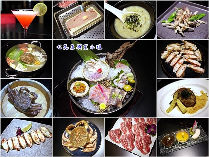 0 鼎膾一品涮涮鍋 北海道毛蟹專賣