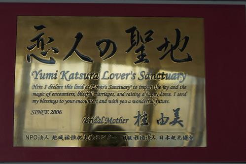 Umeda Sky Building Osaka DSC03697