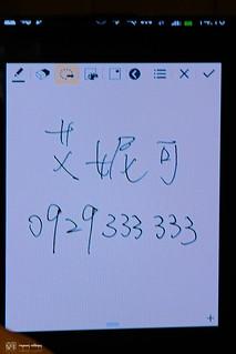 Samsung_note3_first_impression_11