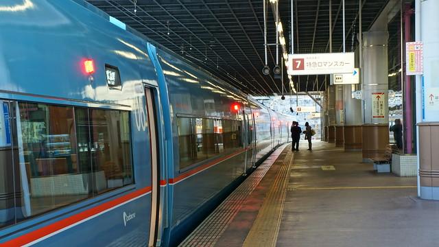 Odawara_Station2