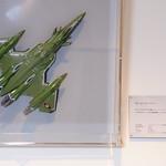 VF-27 ルシファー
