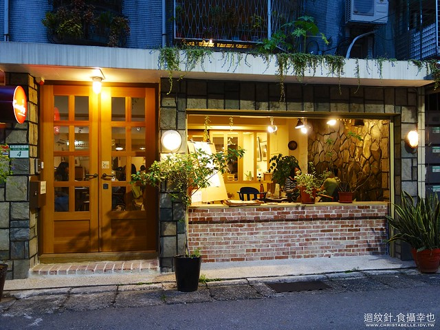 Canopy Cafe 婆娑