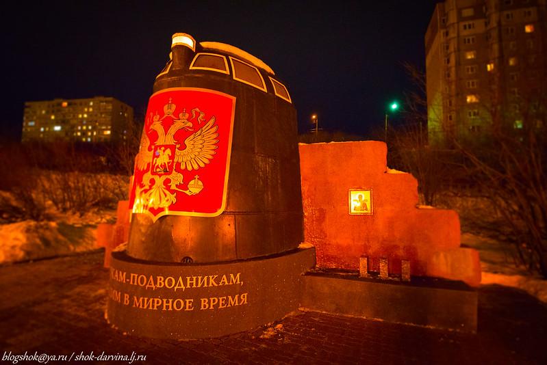 Мурманск-44