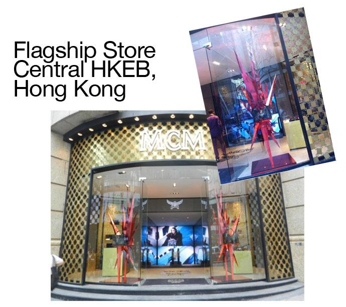 mcm-hkeb-hongkong