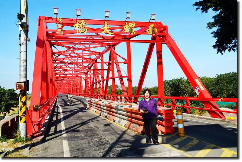 西螺大橋 2