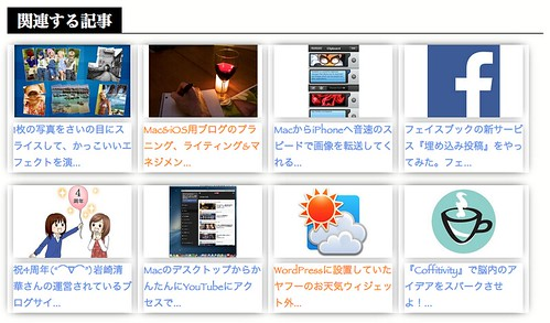 スクリーンショット 2013-12-16 0.44.52