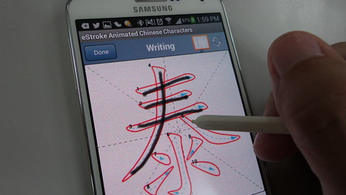 Galaxy Note 3 กับ eStroke Animated Chinese Characters