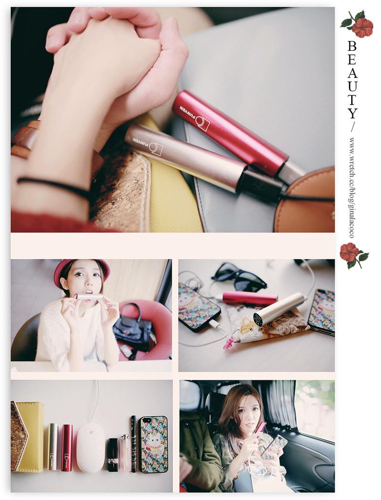 [3C] 小化妝包都可以裝得下。女孩必備的輕巧行動電源
