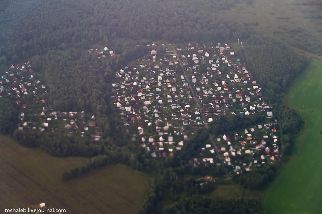 Симферополь-Домодедово-10