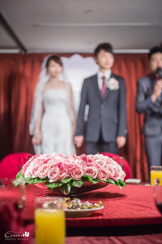 家偉&怡之 婚禮喜宴_50