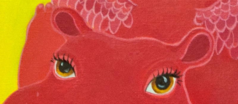 The Muse. Detail