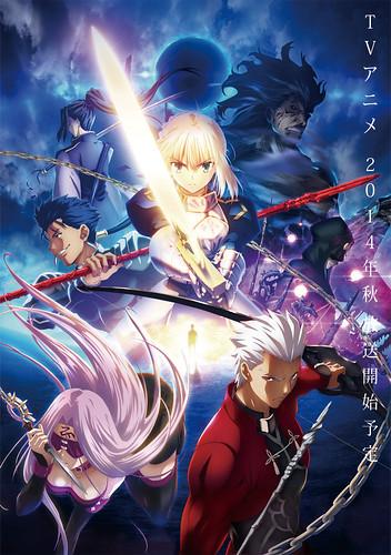 140131(1) - 美少女遊戲《Fate/stay night》10週年紀念動畫將在秋天首播、第一張海報&幕後監督堂堂出爐!