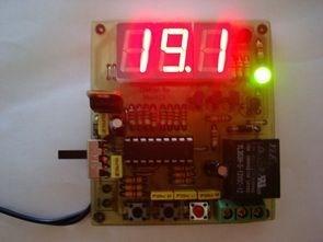 Pic16F88 ve Ds18B20 ile Sıcaklık Kontrol Devresi
