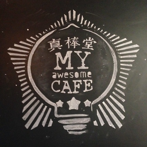 My Awesome Cafe's sign on the chalkboard
