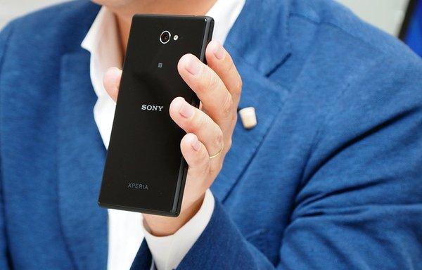 Выход Sony Xperia Z3