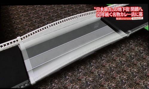 三原橋地下街 テレビ朝日痛恨のミス (6)