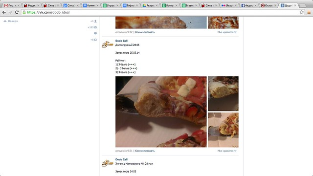 Снимок экрана 2014-05-29 в 16.27.51