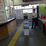 小淵沢駅にSuica端末が!