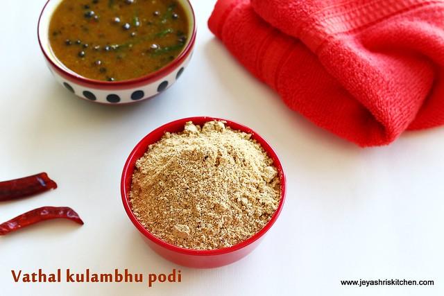 instant-vathal-kuzhambhu