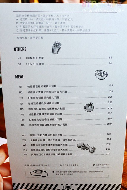 HUN 貳 menu (4)