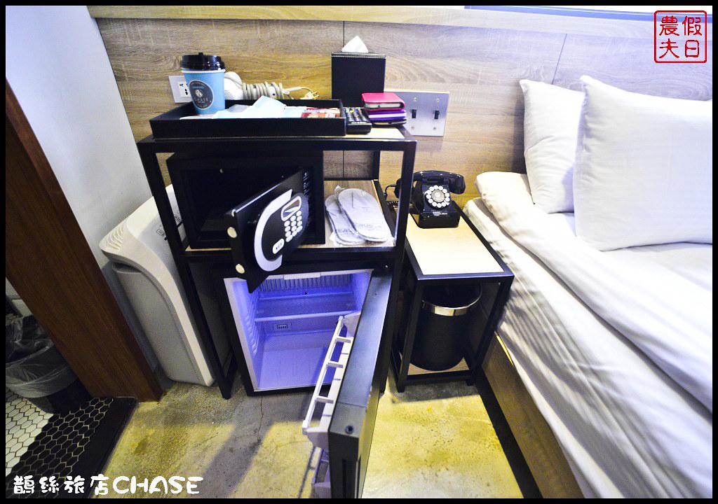 鵲絲旅店CHASE_DSC2044
