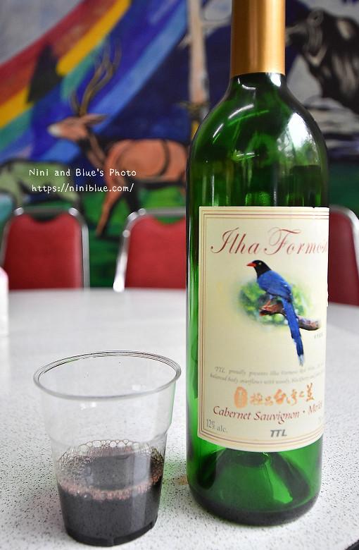 花蓮太魯閣旅遊景點玉泉紅酒34