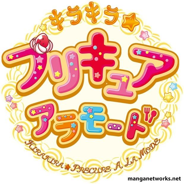 31151207882 af52203815 o Toei xác nhận Kirakira Precure a la Mode sẽ ra mắt vào năm sau
