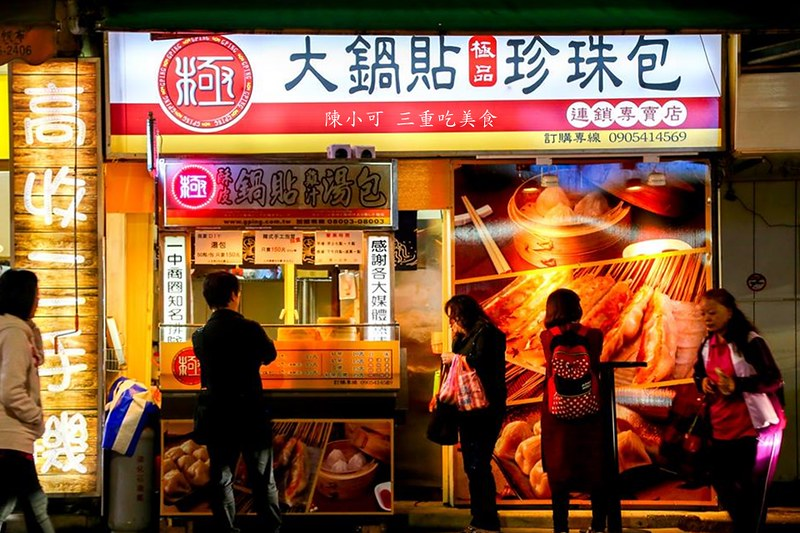 台北小吃︱台北熱炒,極品,酥皮鍋貼,雞汁湯包 @陳小可的吃喝玩樂