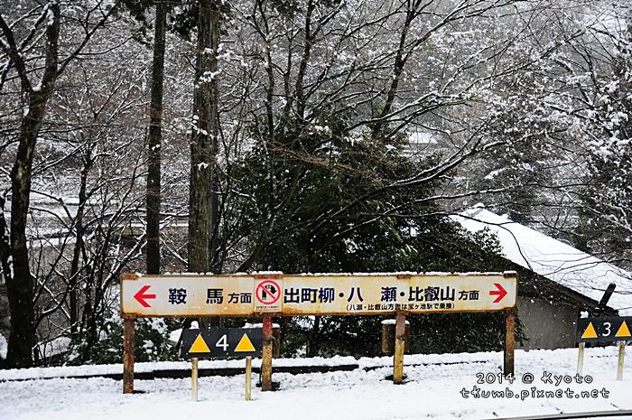 2014雪貴船 (17).jpg