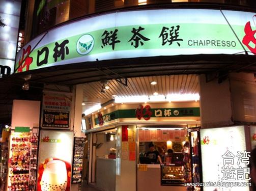 taiwan taipei ximending shilin night market blog (28)