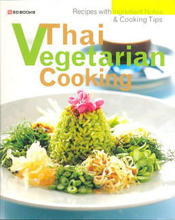 Thai-Vegetarian-Cooking