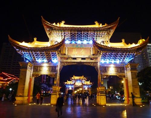 Yunnan13-Kunming-AJ Hump (25)