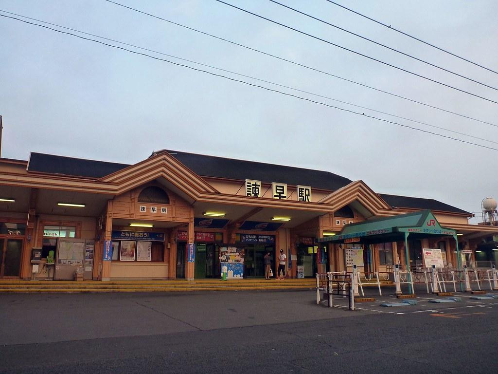 Isahaya Station