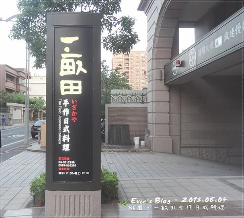 20130804-182637