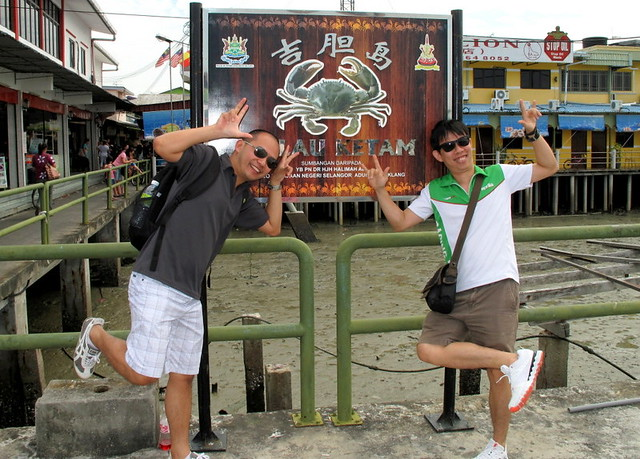 Pulau Ketam, Crab Island - welcome sign