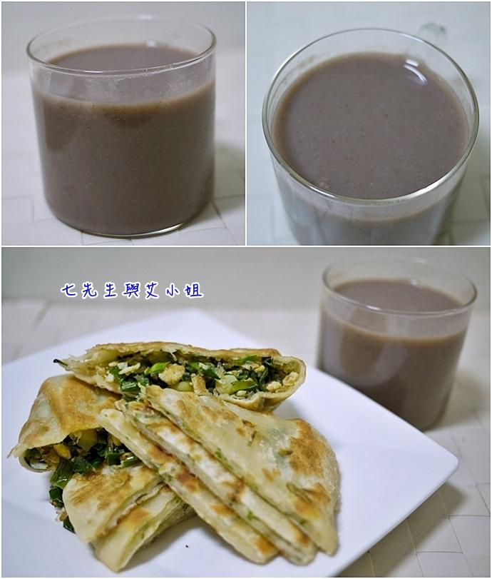 19 飛利浦豆漿機 HD2079 21 飛利浦豆漿機 HD2079 飛利浦,豆漿機,營養,免過濾,健康,早餐,美容