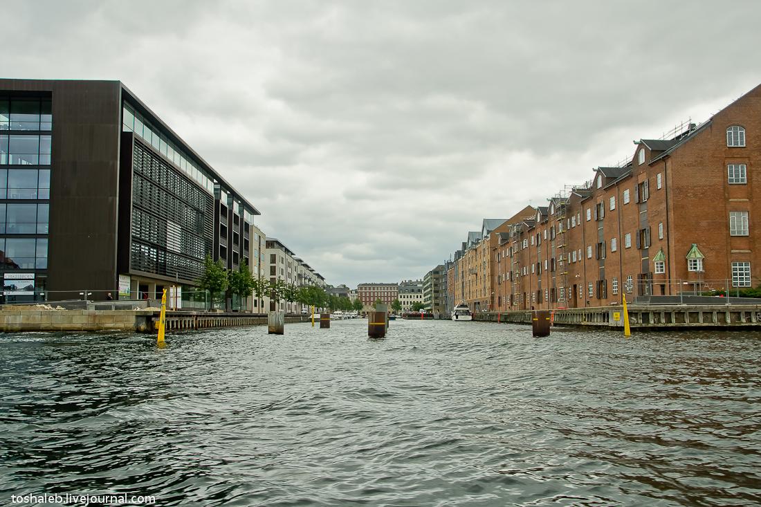 Копенгаген_3-86