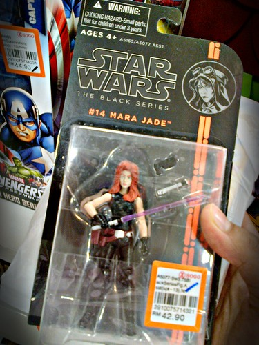 WOOT! SW Black Series Wave 2 Mara Jade found in the wild....inconceivable!