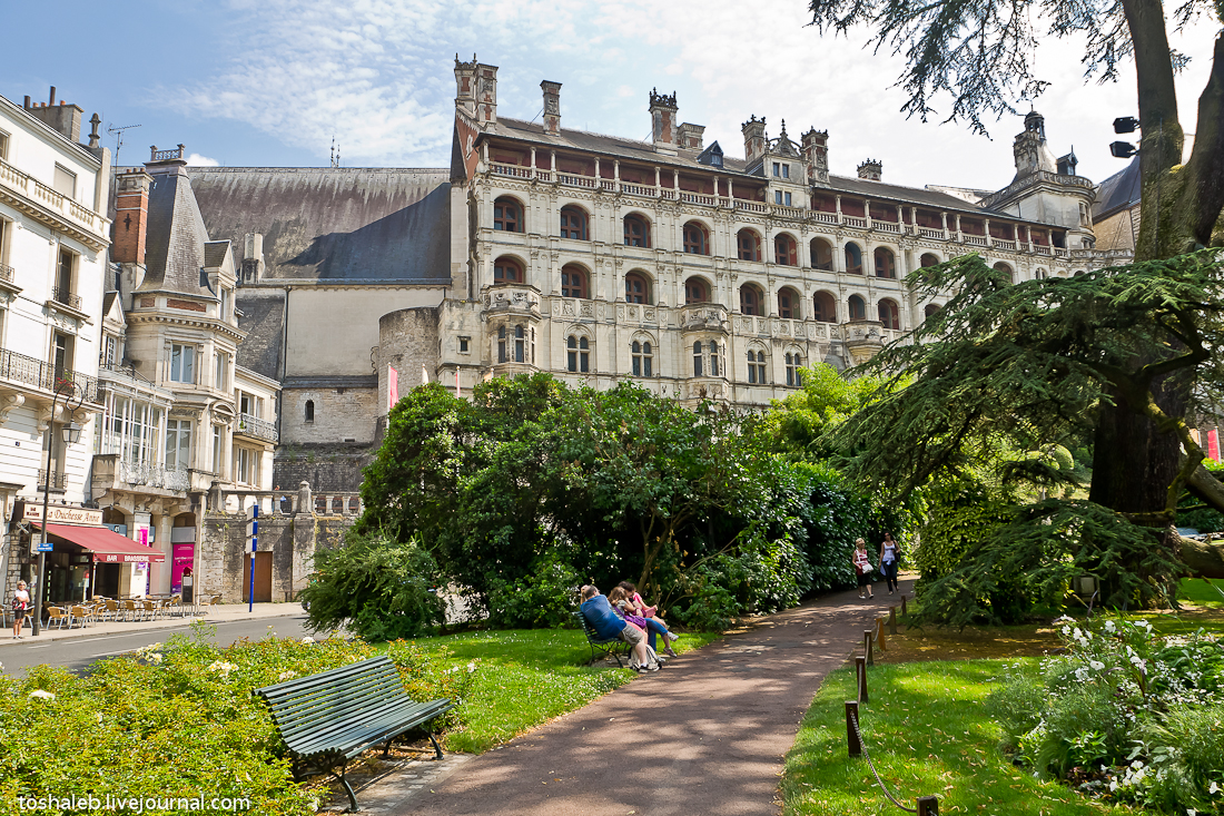 Blois-31