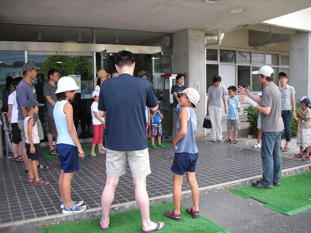 千代田中央公民館にて集合し,事故のないよう,注意事項の確認があった.その後可愛川に移動.