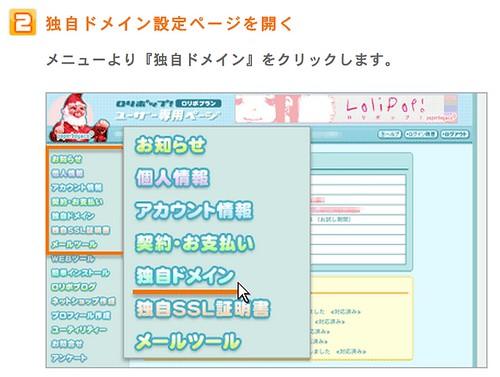 スクリーンショット 2013-12-13 15.06.39