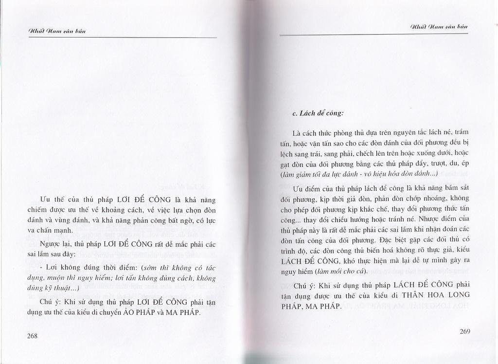 8-9-2011_089 (Copy)