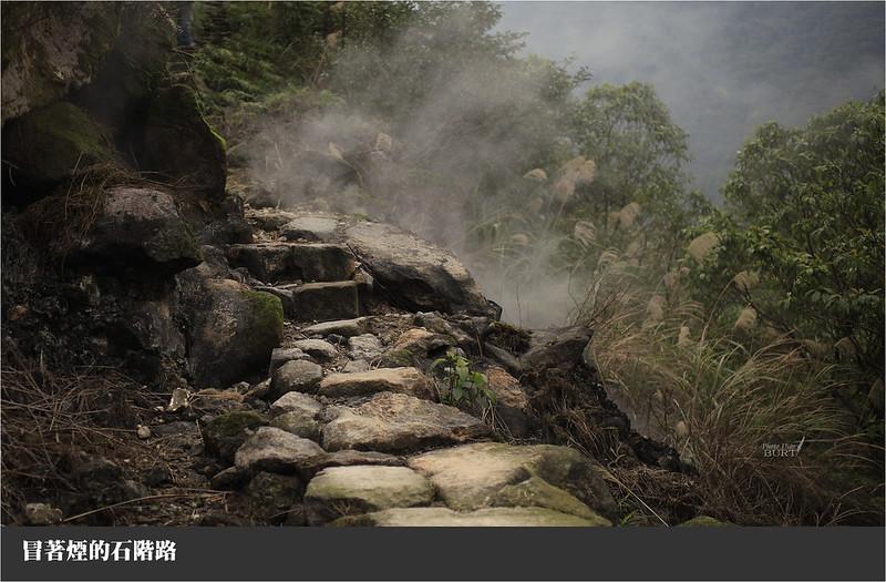 冒著煙的石階路