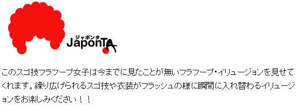 Japontimes.livedoor