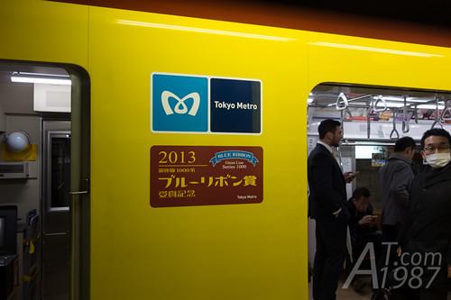 Tokyo Metro Ginza Line Series 1000