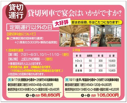 2014-01-31_105009